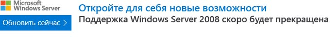 Windows Server 2018